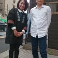 写真: 知佐さんとツーショット