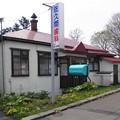 Photos: 佐久間歯科医院