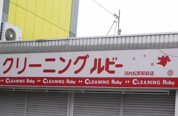 洗濯物がアラ乾く!