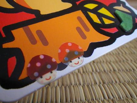 季節のポスト型はがき2015秋 Kedamaさんのキノコ
