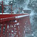 黒部峡谷の鉄橋