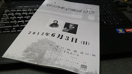 P6030521