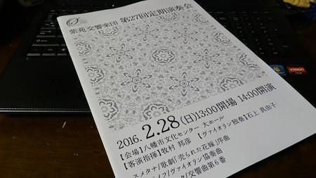 P2282908