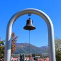 写真: 高原の鐘