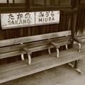 Photos: 現役