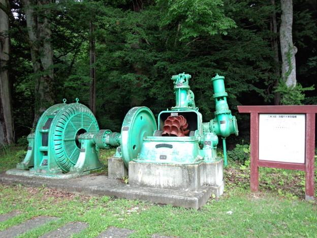 水力発電のタービン