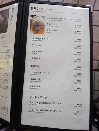 もりずみキッチン 東京ドームシティ ラクーア店 @後楽園(東京)