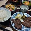 Photos: 青葉 マルイファミリー溝口店@溝の口(神奈川)