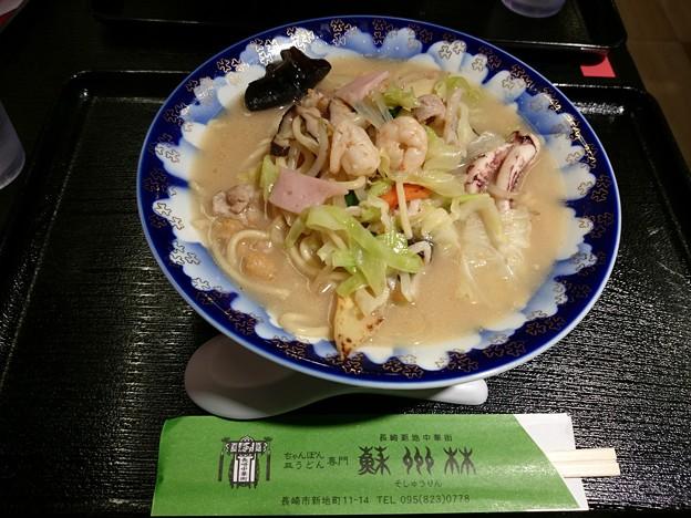 Photos: 蘇州林@東急百貨店東横店催事(東京)