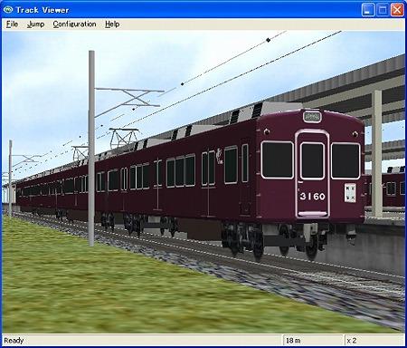 Hankyu3100_2