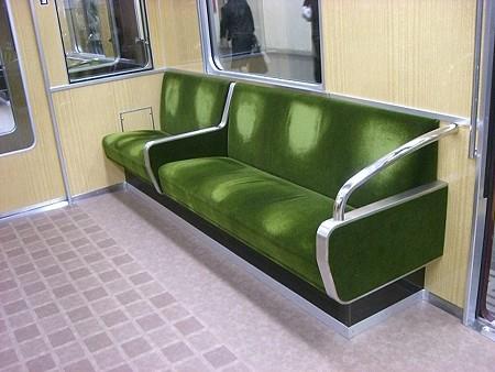 ▽電車での対面パンチラ▼24両目 [無断転載禁止]©bbspink.com->画像>387枚