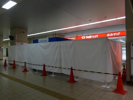 930-岐阜羽島パネル展