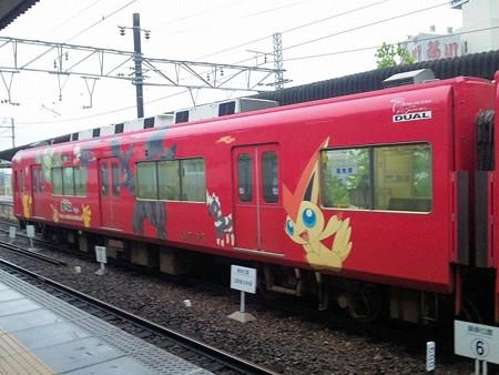 3705_poke2011-3705