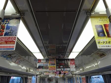20N-天井