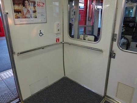 20N-車いすスペース