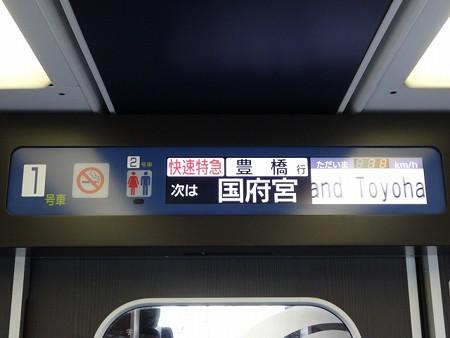 00N-LCD