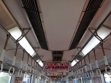 84-天井