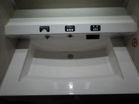 164N-洗面台