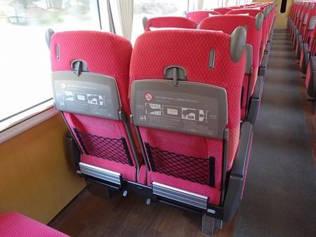 164N-座席背面
