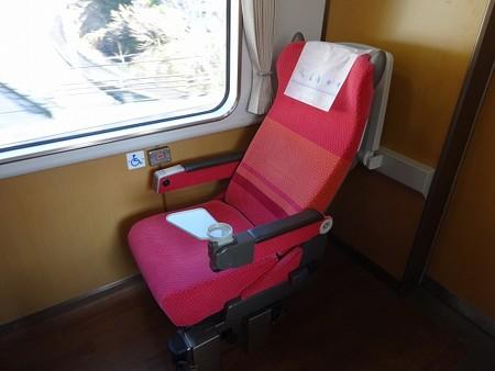 164N-座席(1人)展開