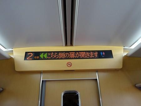 164N-LED