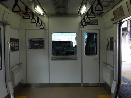 E23310-乗務員室仕切
