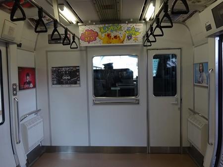 E2330-乗務員室仕切