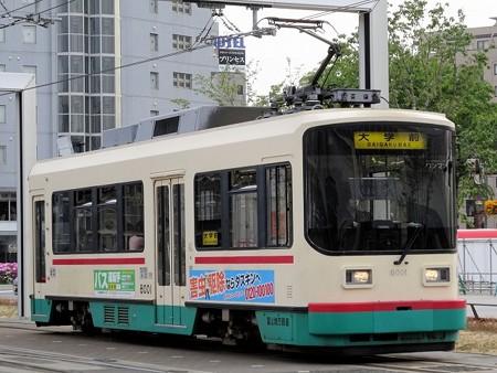 TRRT8001