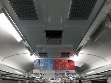 ニイLNS-天井