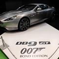 DB9 BOND EDITION