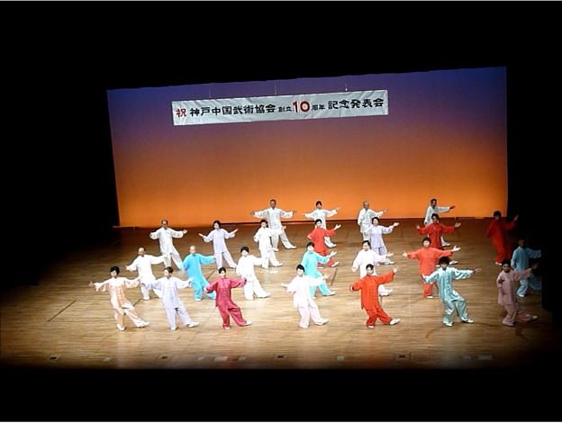 中国武術協会創立10周年記念発表会