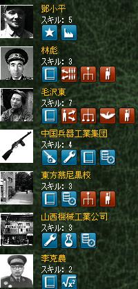 http://art9.photozou.jp/pub/496/3185496/photo/235681956_org.v1461307292.png