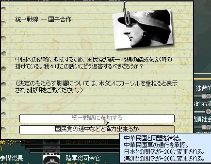 http://art9.photozou.jp/pub/496/3185496/photo/235681976_org.v1461586415.png