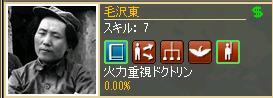 http://art9.photozou.jp/pub/496/3185496/photo/235681980_org.v1461586312.png