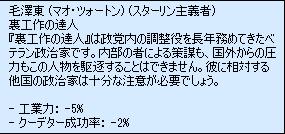 http://art9.photozou.jp/pub/496/3185496/photo/235682082_org.v1461401050.png