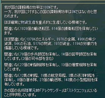 http://art9.photozou.jp/pub/496/3185496/photo/236065979_org.v1463726523.png