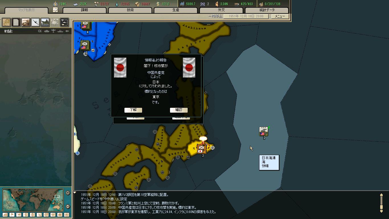 http://art9.photozou.jp/pub/496/3185496/photo/236066120_org.v1465360813.png
