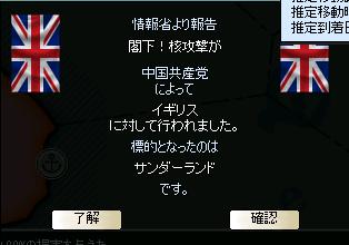 http://art9.photozou.jp/pub/496/3185496/photo/236066483_org.v1462094335.png