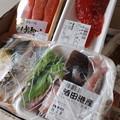 Photos: 酒田の寒鱈
