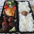 写真: 今日のお弁当
