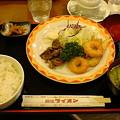 Photos: 銀座ライオン 狸小路店