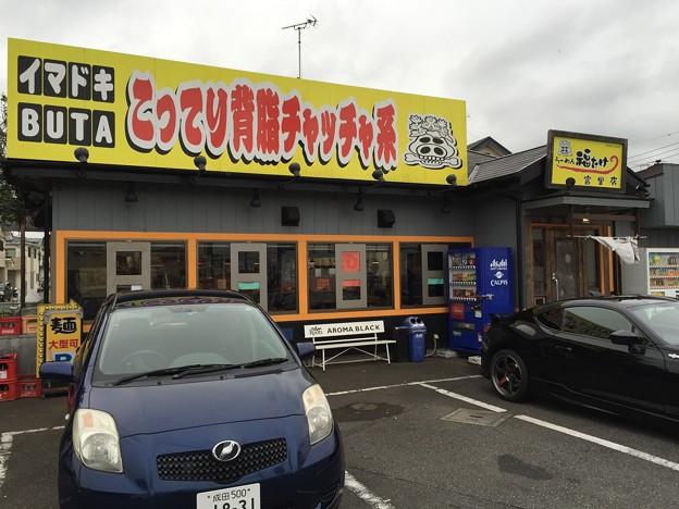 写真: らーめん福たけ 富里店