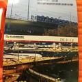 写真: 日本一短い鉄道乗車記念証