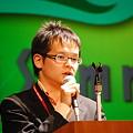 Photos: iSummit'08_0731bus_04