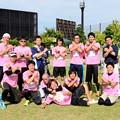 Team KAZMAX