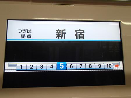 P8094134