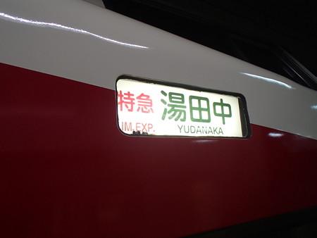 PC287014