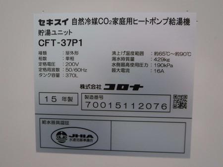DSCF0310