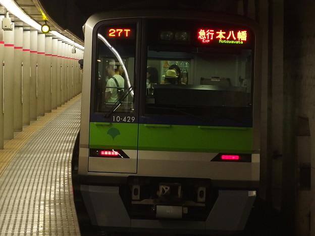 PA043735