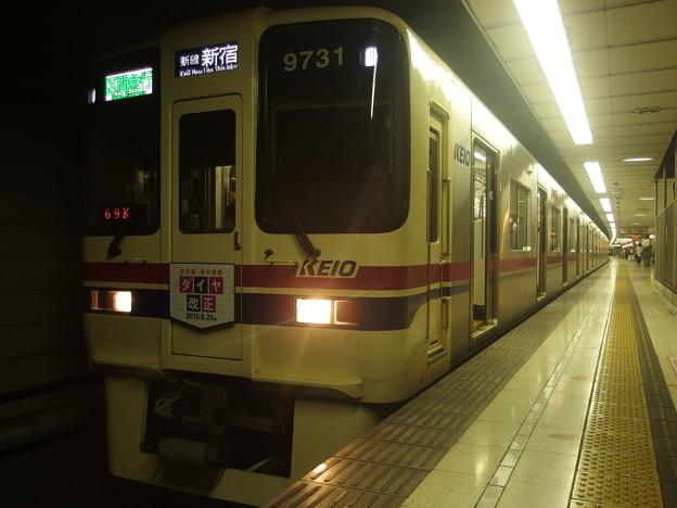 京王新線初台駅2番線 京王9031(ダイヤ改正HM)区急新線新宿行き
